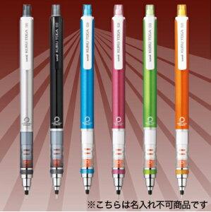三菱鉛筆 クルトガ スタンダードモデル 0.5mm オレンジ M5-4...