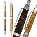 [ゼブラ]デルガード タイプLx 0.5mm世界初の芯折れを防ぐシャープペン