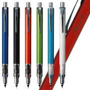 クルトガ アドバンス 三菱鉛筆 シャープペン 筆記用具