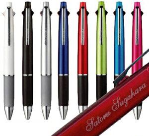 名入れ 三菱鉛筆 ジェットストリーム 4&1 5機能ペン 0.5mm 0.7mm MSXE5-1000 100本以上で 送料無料 JETSTREAM 名入代込記念品 団体 複数買い ご注文向け ボールペン シャーペン  多機能ペン プレゼント ds