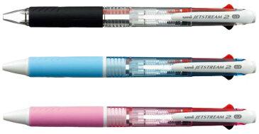 名入れ 無しの商品です三菱鉛筆 ジェットストリーム 2色 ボールペン0.7mm SXE2-300-07黒・赤の2色ボールペンプレゼント 文房具 筆記用具 ■名入無