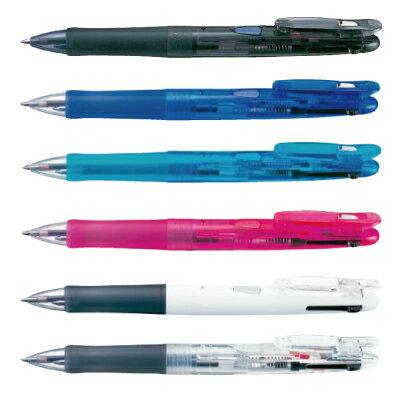 筆記具, ボールペン  -G 2C 0.7mm B2A3ZEBRA Clip-on