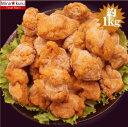 訳あり 鶏もも からあげ 約1kg (中国製造) 冷凍宅配便(メール便不可)/送料別冷凍食品 業務用 わけあり 規格外 おかず 唐揚げ から揚げ