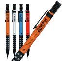 [三菱鉛筆]クルトガシャープペン0.5mm芯 軸色:ブルー【M54501P.33】