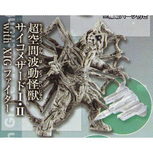 コレクション, ガチャガチャ III with XIG H.G.C.O.R.E. 06