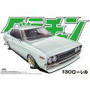 【送料無料】ホビー 模型車 モデルカー プジョーダイカストモデルwelly 118 peugeot 504 1975 alloy diecast static car model kids boys toy gift