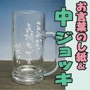Okotoba-jokki1p