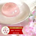 桜咲くさくらゼリー3個入(桜ゼリー)(サクラ 桜)(お花見)...