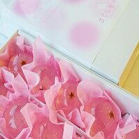 桜咲くさくらゼリー12個入(桜ゼリー)(サクラ 桜)(お花見)(秋田 栄太楼 えいたろう エイタロウ)(記念日)(プレゼント 贈り物)(季節限定桜スイーツ)