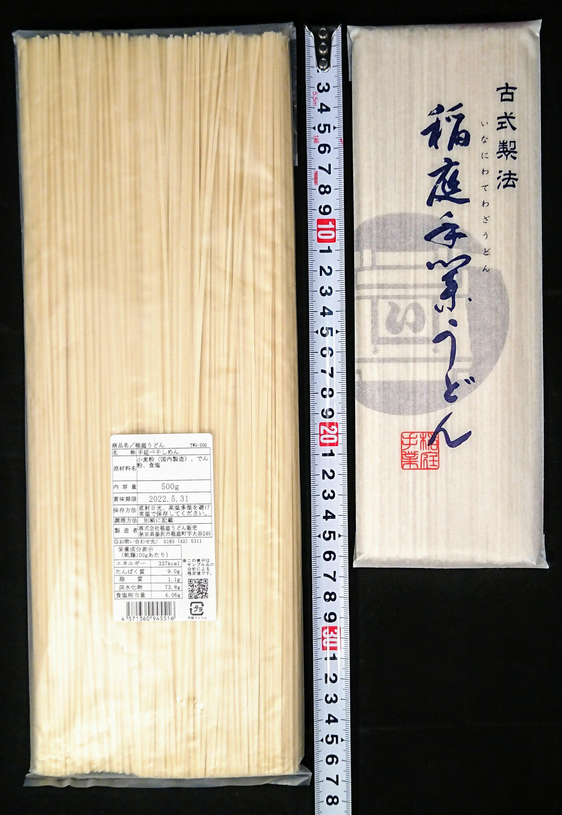 麺類, うどん  12 (36cm)500g