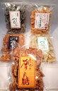 菓子の梅安「とちの実かりんと」【130g】 山形 庄内 鶴岡 お土産 お取り寄せ 特産品 グルメ かりんとう