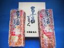 なつかしい故郷の味をぜひお楽しみください!豆富カステラ 2種セット (箱無し)