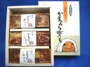 なつかしい故郷の味をぜひお楽しみください!豆富カステラ・小 3本セット(1) [かぼちゃ・アー...
