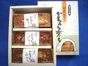 なつかしい故郷の味をぜひお楽しみください!豆富カステラ・小 3本セット(2) [かぼちゃ・くる...