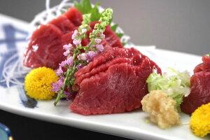 まろやかなおいしさで食通をもうならせるほどの絶品です!松尾の馬刺 100g