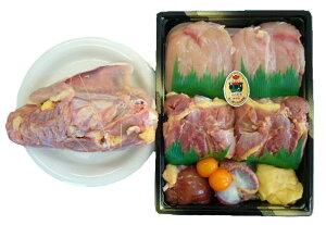 比内地鶏 1羽ケース (モツ・ガラ付き)