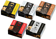 秋田缶比内地鶏缶詰5種セット