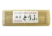 天然真鯛白子とうふギフト(3個入)