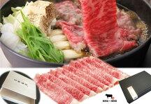 秋田牛玄亭厳選黒毛和牛すき焼き肉400g