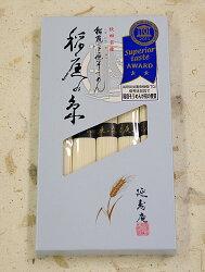 延寿庵稲庭手延そうめん「稲庭の糸」S-06250g(50g×5束)
