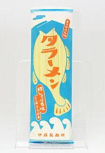 伊藤製麺所 タラーメン 2人前 鱈しょっつる味スープ付