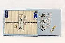 延寿庵稲庭手延そうめんS-20700g(50g×14束)