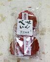 三松堂 あんこ煎餅 5袋1パック