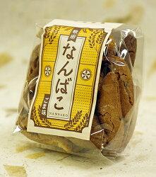 米粉のお菓子なんばこ