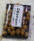 秋田いなふく米菓お米かりんとう ミルク珈琲味 12個セット