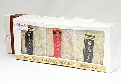 かなえや菓子工房稲庭かりんとう「蜂蜜&黒糖風味」7包セット(蜂蜜×4、黒糖×3)
