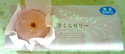 季節限定!榮太楼桜ゼリー3個入