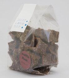 (有)メロニーハウスワッフルラスクチョコレート