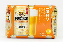【キリンビール】秋田の誇りを限定醸造「一番搾り秋田に乾杯」缶350ml×6