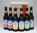 【冷蔵便発送】【オリジナルギフト化粧箱付き】 田沢湖ビールAセット「アルト」「ケルシュ」「ピルスナー」各2本