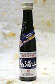 天寿酒造 純米大吟醸 鳥海山のみくらべ 180ml
