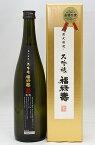 福禄寿酒造(NEXT 5 蔵元) 大吟醸 福禄寿 720ml