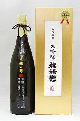 福禄寿酒造大吟醸福禄寿1800ml