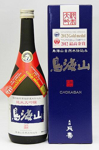 天寿酒造 純米大吟醸 鳥海山 720ml