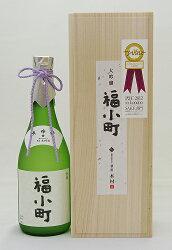 【2012IWCSAKE部門最高賞】木村酒造福小町大吟醸(山田錦)720ml