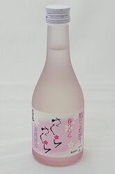 秋田誉酒造春うららさくらさくら300ml
