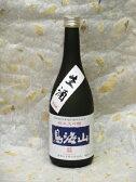 【冷蔵便発送】【季節限定酒】天寿酒造 純米大吟醸 鳥海山「生酒」 720ml