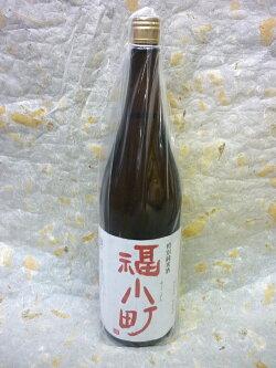 木村酒造福小町限定流通特別純米1800ml