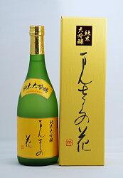 日の丸醸造純米大吟醸まんさくの花720ml