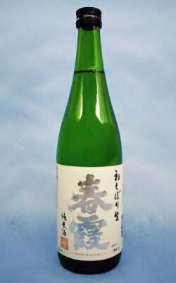 栗林酒造店(NEXT5蔵元)春霞純米初しぼり生1800mlカートンなし