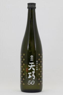 小玉醸造太平山純米大吟醸天巧50720ml