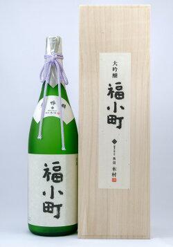 【2012IWCSAKE部門最高賞】木村酒造福小町大吟醸(山田錦)1800ml