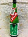 【冷蔵便発送】日の丸醸造 まんさくの花 特別純米生原酒 うまからまんさく 番外品 720ml