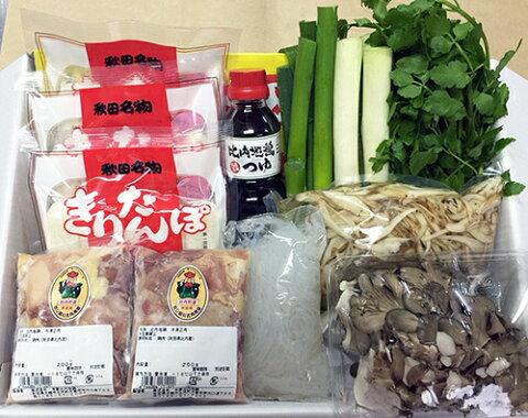 きりたんぽ鍋 5人前セット【タンポヤ林】【産地直送・送料込!】