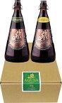 【産地直送・送料込!】あくらビール 国際審査会受賞ビール1リットル瓶2本セット