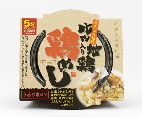 京にしき 比内地鶏入り 鶏めし(1人前)